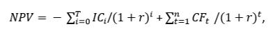Как рассчитать NPV