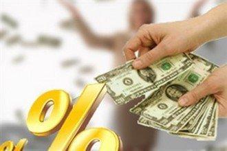 Модифицированная внутренняя ставка доходности
