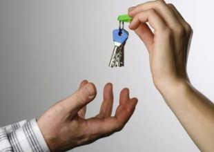 Кидок в сфере сотрудничества инвестирования