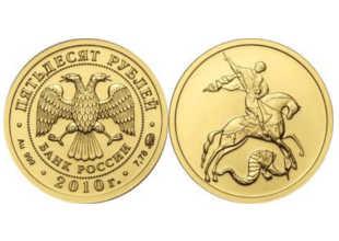 золотые инвестиционные монеты продать