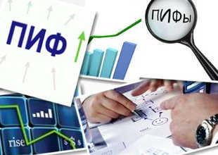Изображение - Паевые инвестиционные фонды pif_1