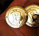Торговля Bitcoin на бинарных опционах