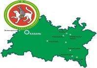 Картинка к статье Агентство инвестиционного развития Республики Татарстан