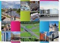 Картинка к статье Департамент инвестиционной политики Тюменской области